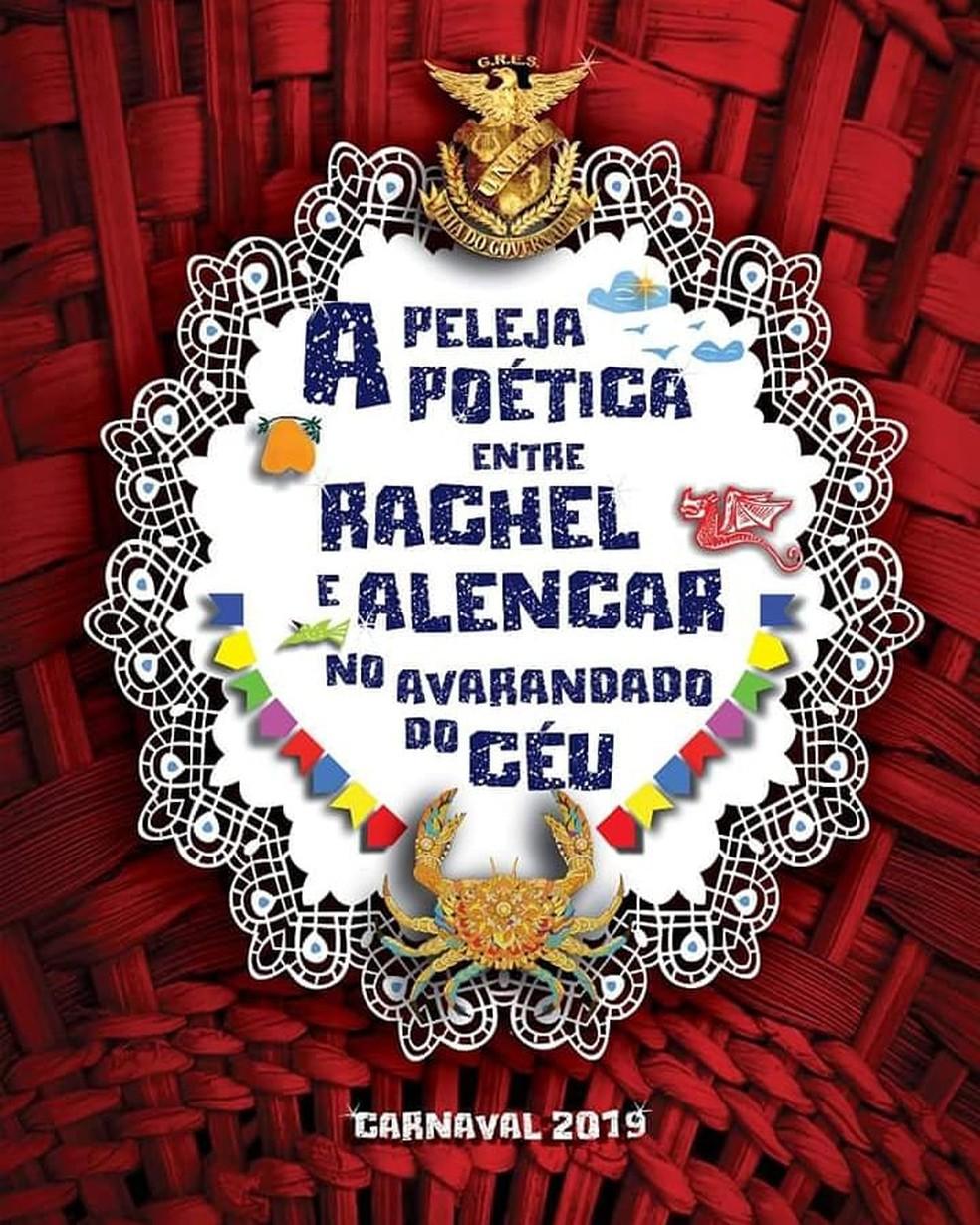 União da Ilha vai mostrar o Ceará na visão dos escritores José de Alencar e Rachel de Queiroz, no carnaval de 2019 — Foto: União da Ilha do Governador/Divulgação
