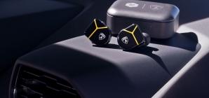 Lamborghini lança fones de ouvido mais caros que muito smartphone