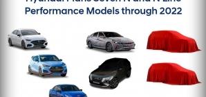 Hyundai Tucson N Line ganha teaser que antecipa versão com visual esportivo