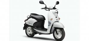 Yamaha lança scooter elétrica com estilo retrô e autonomia de 58 km