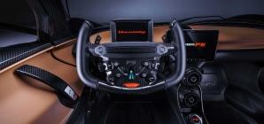 Hennessey Venom F5 é revelado com 1.841 cv e chega aos 500 km/h