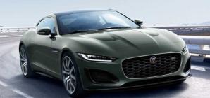 Jaguar F-Type Heritage 60 comemora 60 anos do E-Type