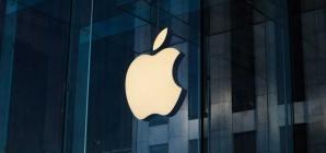 Carro elétrico da Apple volta à cena e pode ter lançamento em 2021