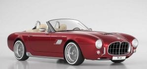 Ares Wami Lalique, um roadster inspirado nos anos 50