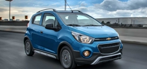 Hyundai compra fábrica desativada da General Motors na Rússia