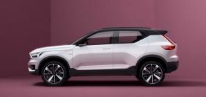 Volvo irá revelar seu segundo carro 100% elétrico em março de 2021