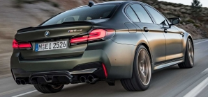 Novo BMW M5 CS 2022 é lançado como o M mais potente da história
