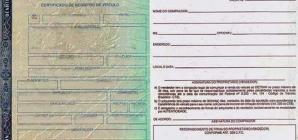 Registro e transferência de veículos agora são digitais
