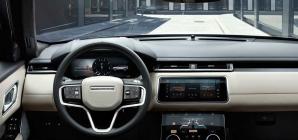 Range Rover Velar 2021 chega ao Brasil com motorização híbrida-leve; veja preços