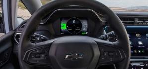 Chevrolet Bolt 2022, que virá ao Brasil, muda por dentro e por fora