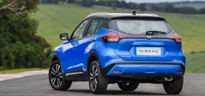 Novo Nissan Kicks 2022 estreia sem aumento de preço; veja versões e equipamentos