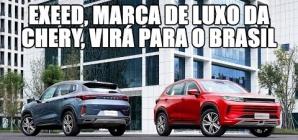 Caoa Chery anuncia chegada de novo SUV ao Brasil