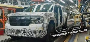 Ford Maverick: picape que será vendida no Brasil começa a ser feita no México