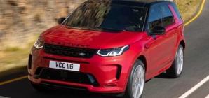 Land Rover Discovery Sport: novo turbodiesel por R$ 310.950