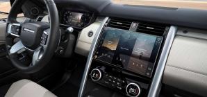 Land Rover Discovery 2021 chega com novidades a partir de R$ 586.450