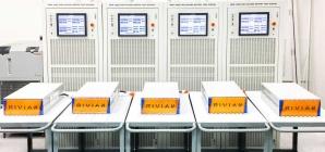 Samsung irá fornecer baterias para a picape elétrica da  Rivian