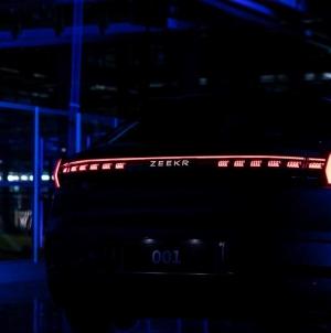 Carro elétrico premium da Geely estreia com números de respeito