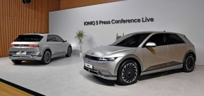 Hyundai anuncia investimento para fazer carros elétricos nos EUA
