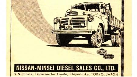 Patrol: um Nissan quase brasileiro nos anos 50